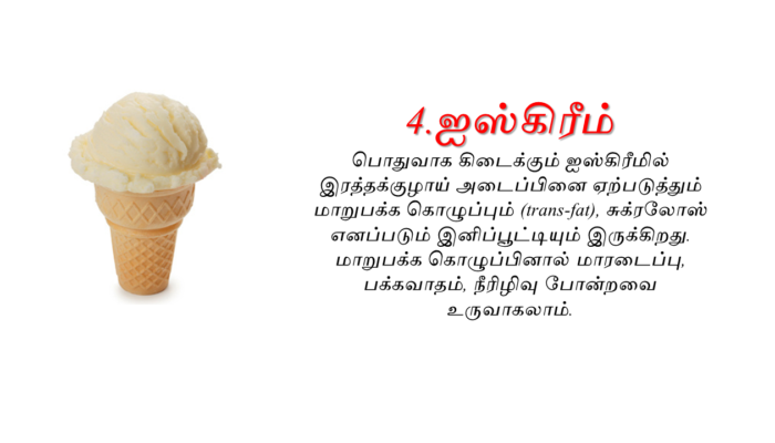 Surprisingly Bad Foods - Ice Cream